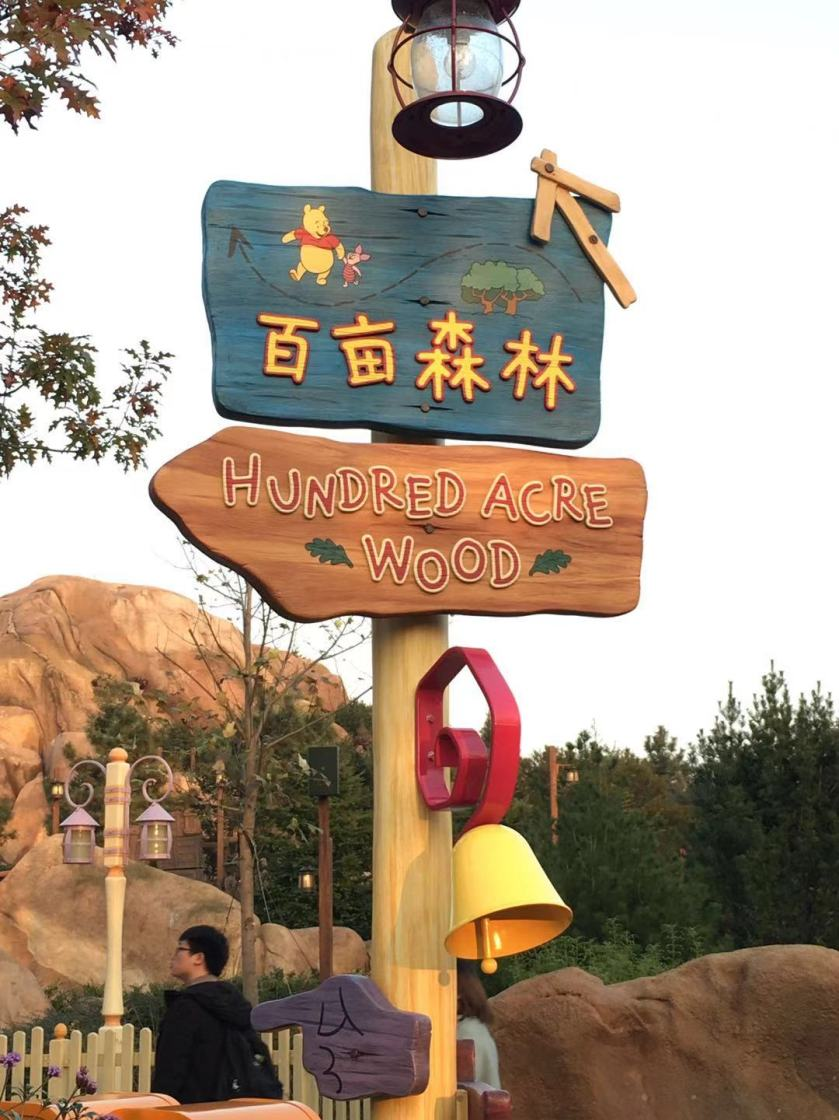 WeChat Image_20181229210057